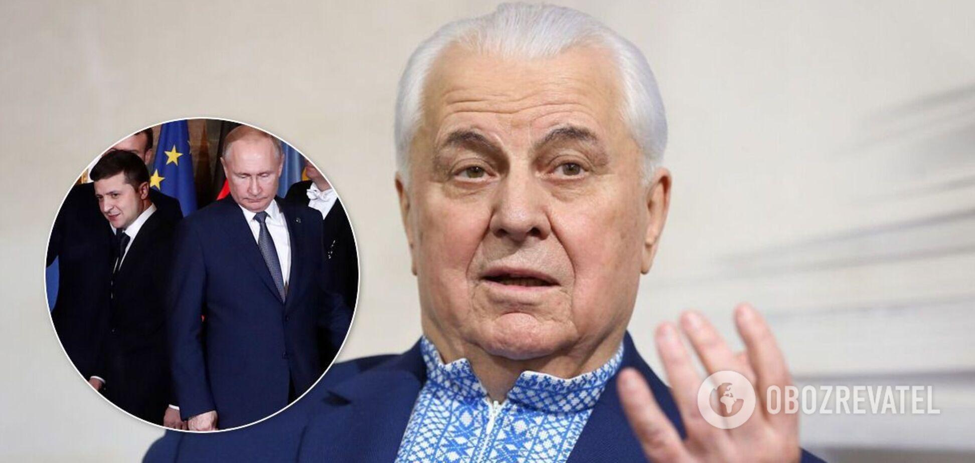 Кравчук назвал предпосылку встречи Зеленского и Путина