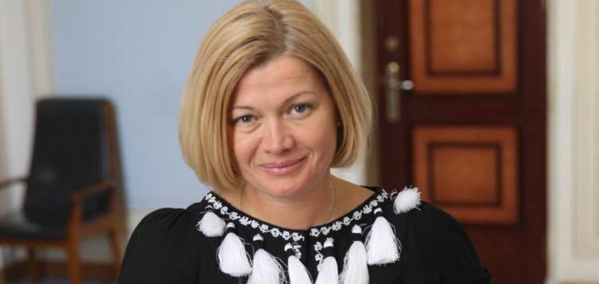 Геращенко висловилася проти змін у роботі ВРУ через коронавірус