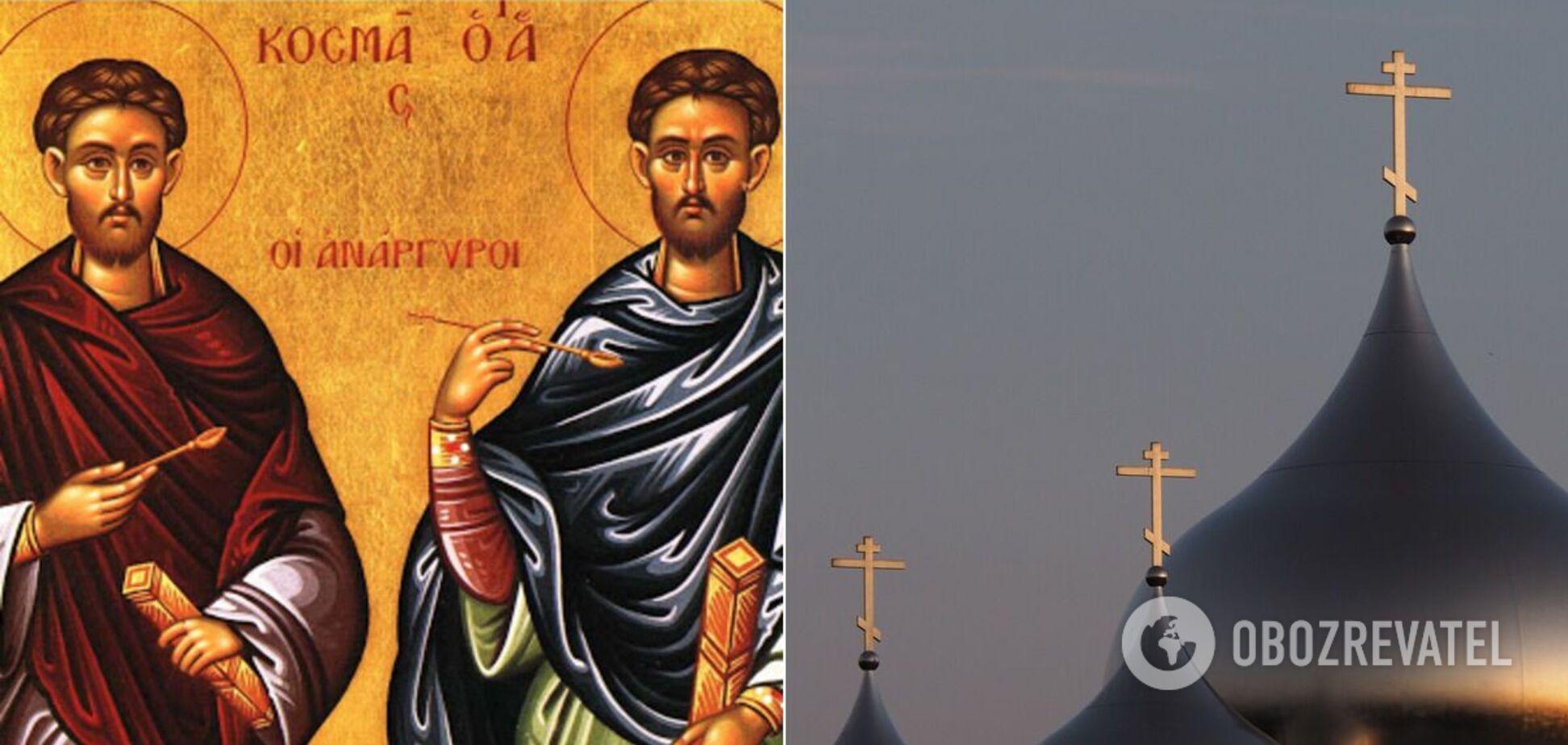 Святые чудотворцы Косма и Дамиан считаются покровителями семейного очага