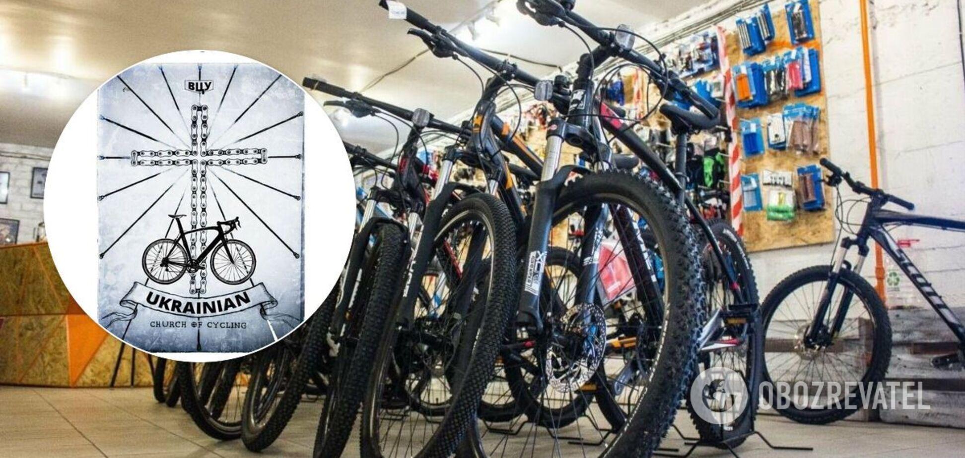 Киевлянин решил сделать из магазина 'Велосипедную церковь'