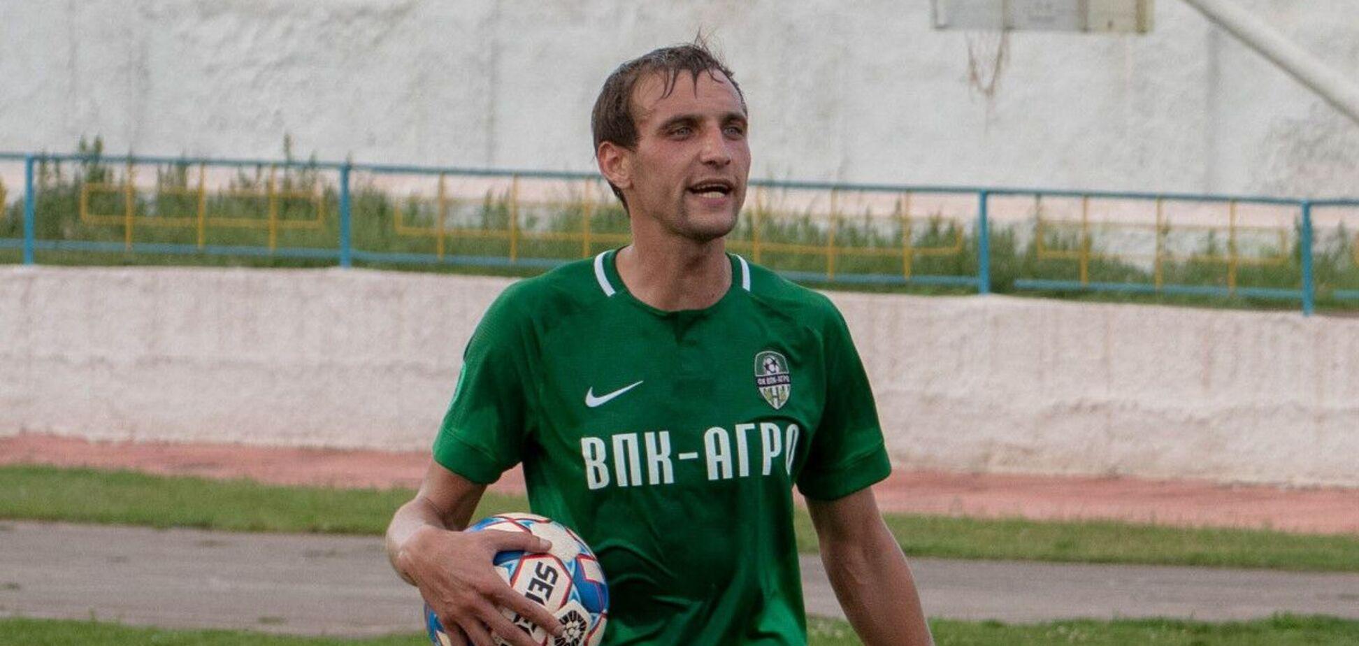 Футболіст 'ВПК-Агро'