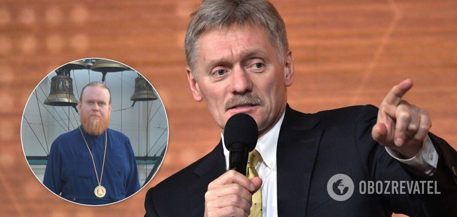 Евстратий Зоря и Дмитрий Песков