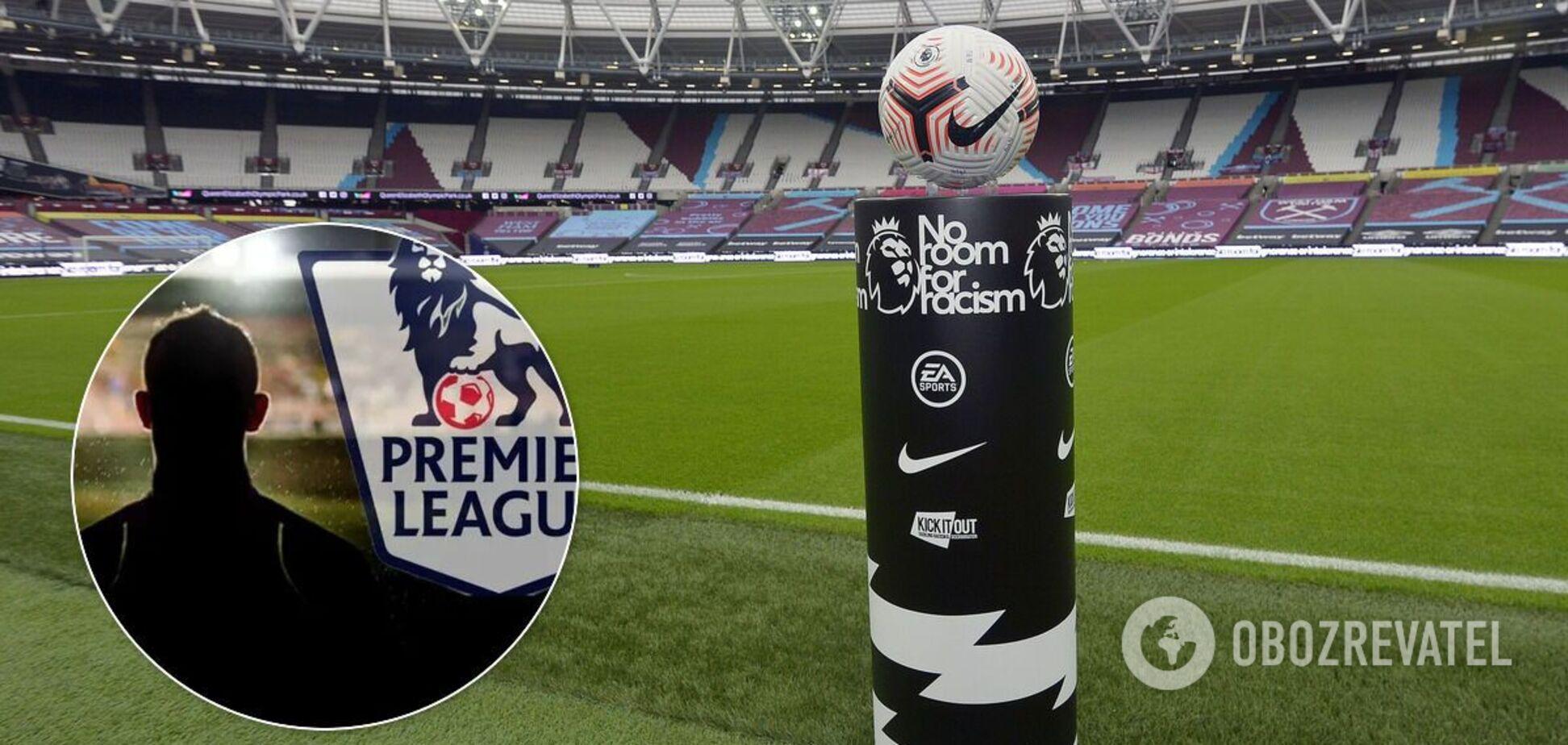 Премьер-лига Англии
