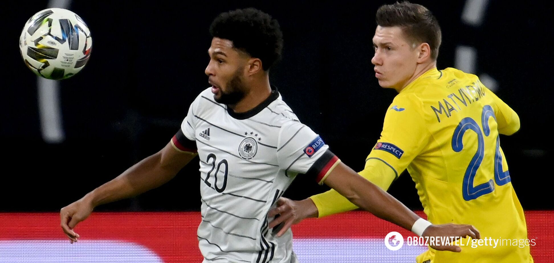 Німеччина - Україна