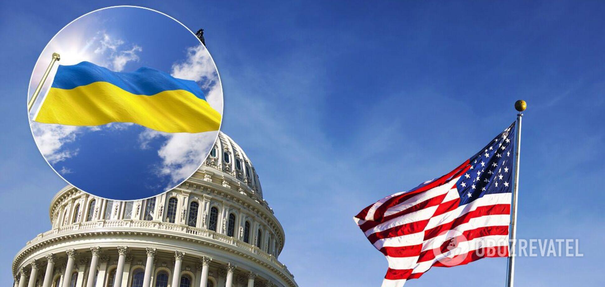Как результаты выборов в США повлияют на позиции Украины на мировой арене