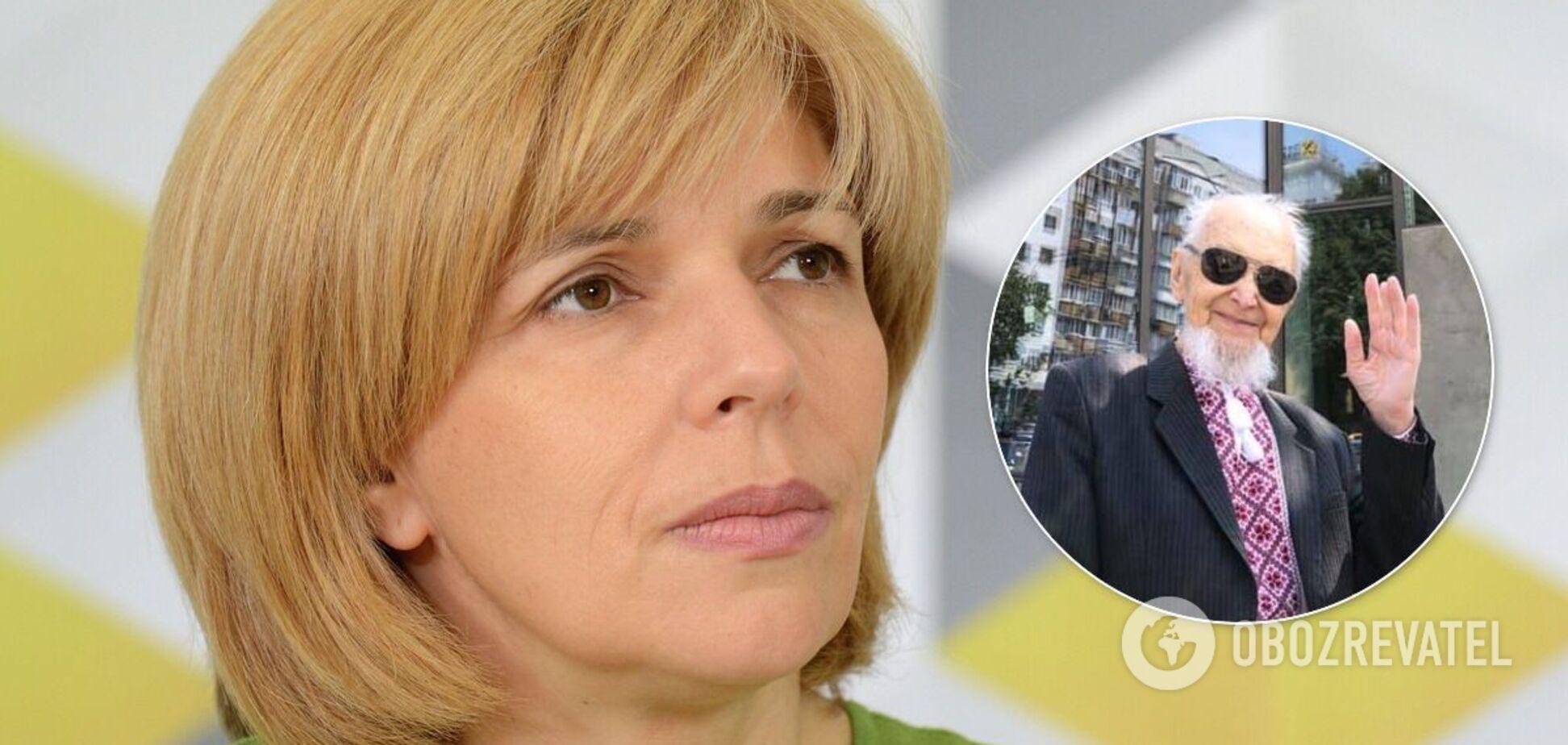 Ольга Богомолец сообщила о смерти отца