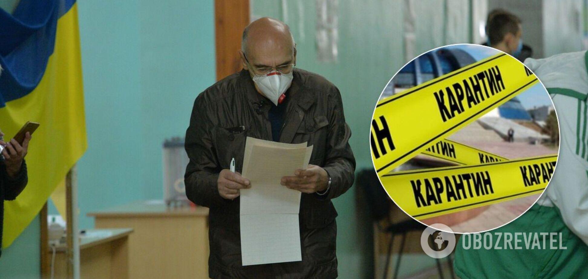 Карантин выходного дня и выборы в Украине