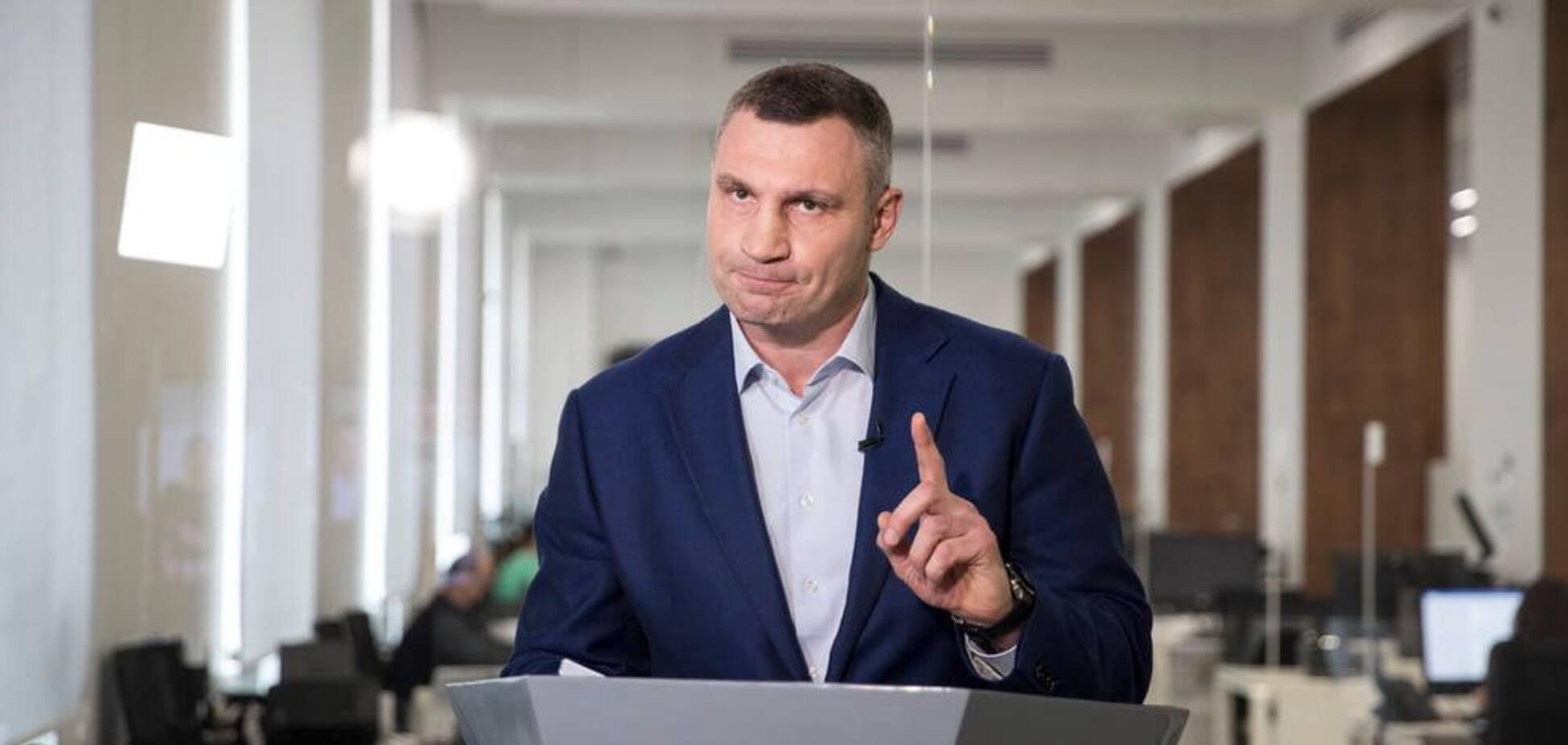 Кличко призвал Кабмин помочь бизнесу компенсациями и льготами