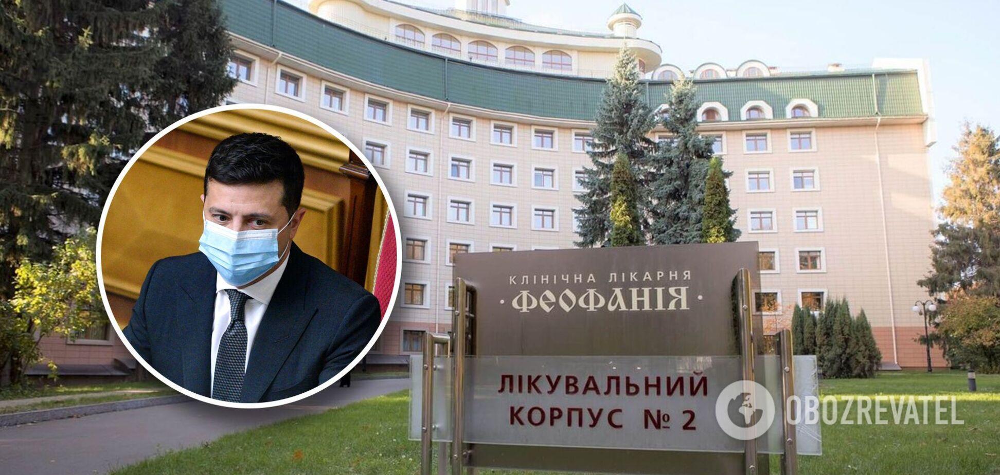 Володимир Зеленський лікується у 'Феофанії'