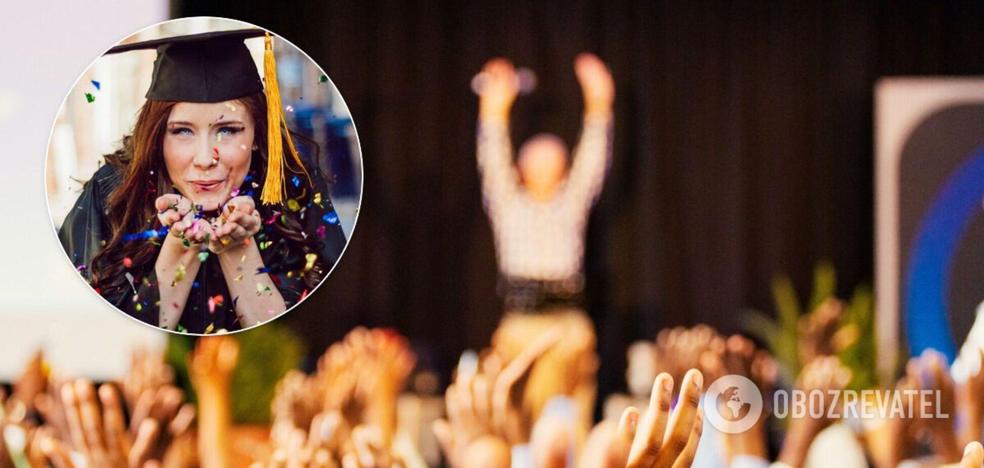 Международный день студента празднуют 17 ноября
