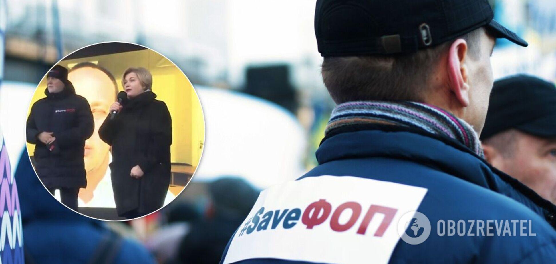 Геращенко закликала владу підтримати малий та середній бізнес під час карантину