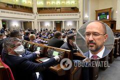 Кабмин утвердил бюджет-2021 ко второму чтению: главные показатели