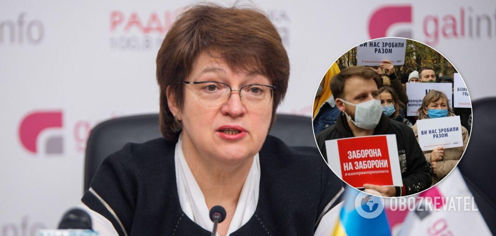 Противників карантину закликали влаштовуватися на роботу в лікарні