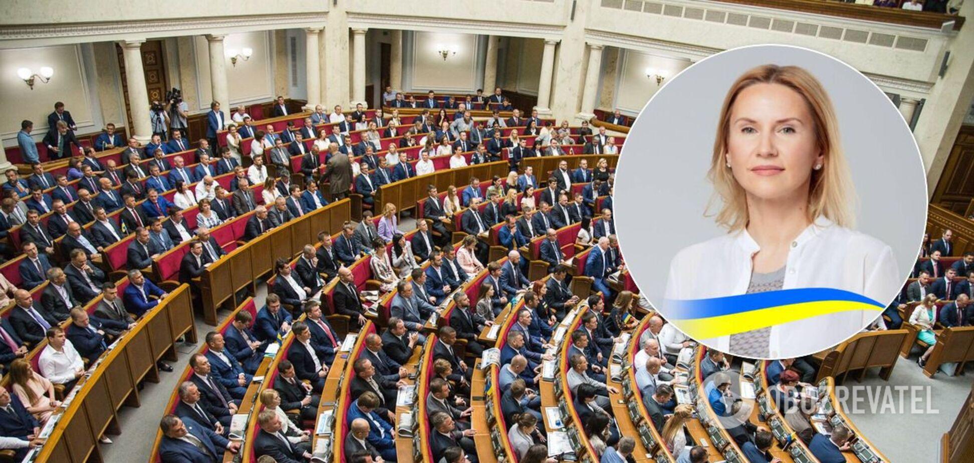 Олена Кондратюк тимчасово очолила ВРУ