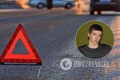 В ДТП под Одессой погиб парень, который чудом спасся от убийцы своих родителей