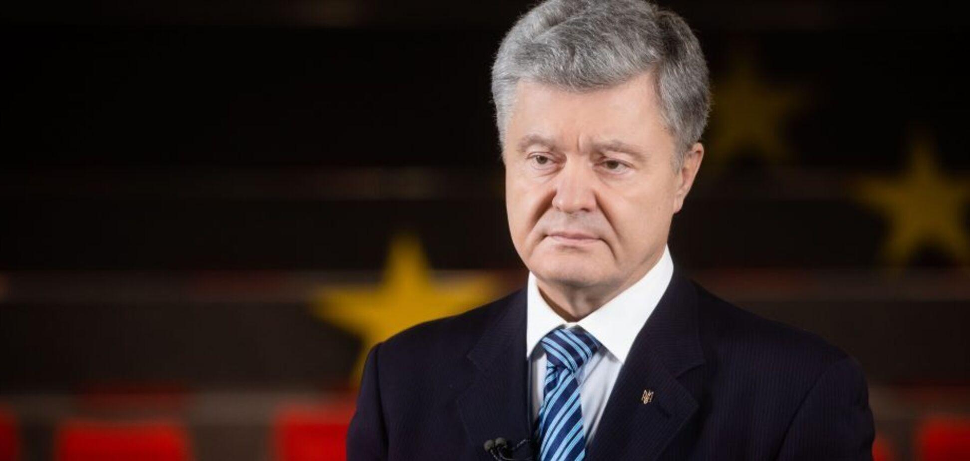 Порошенко звернувся до українців напередодні Дня Гідності та Свободи