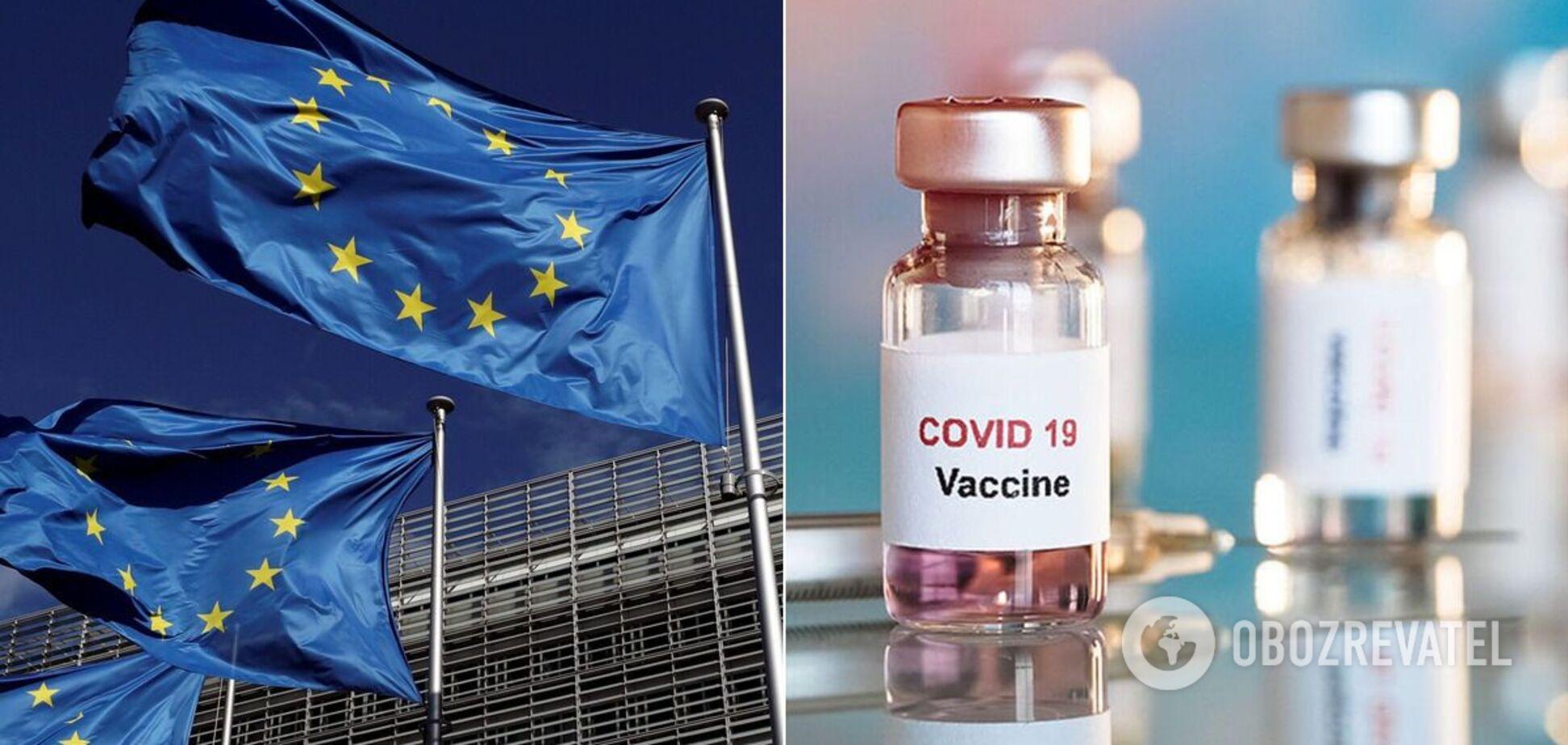 В ЄС заявили, що допоможуть Україні отримати вакцини