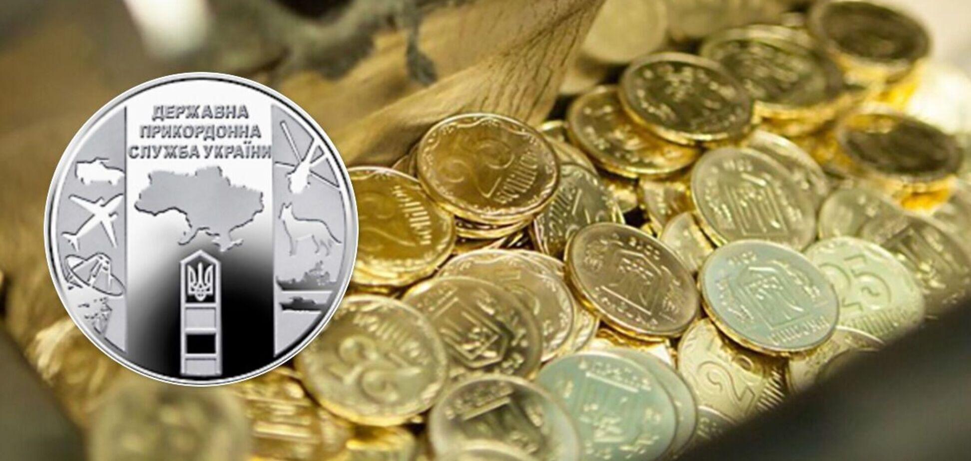 В Україні з'явилася нова 10-гривнева монета