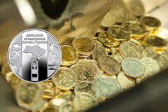 В Украине появилась новая 10-гривневая монета