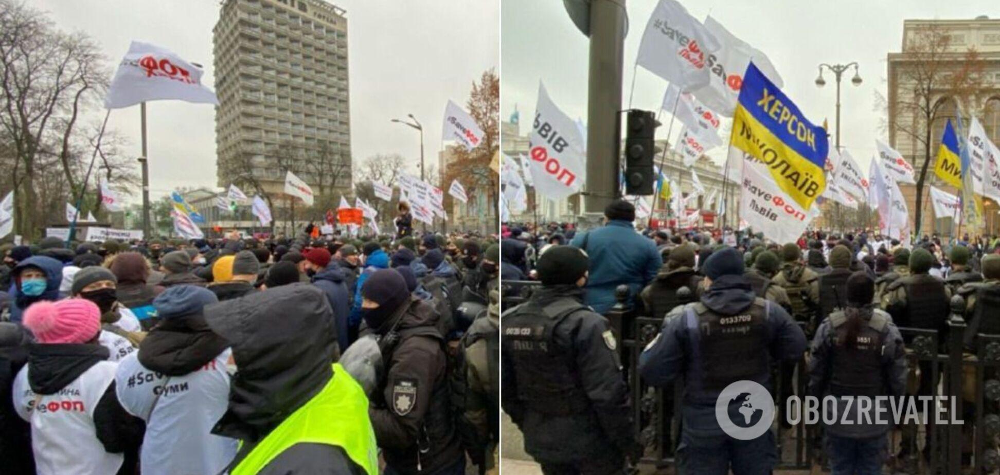 Митингующие предприниматели попытались прорваться в Раду. Фото и видео стычек