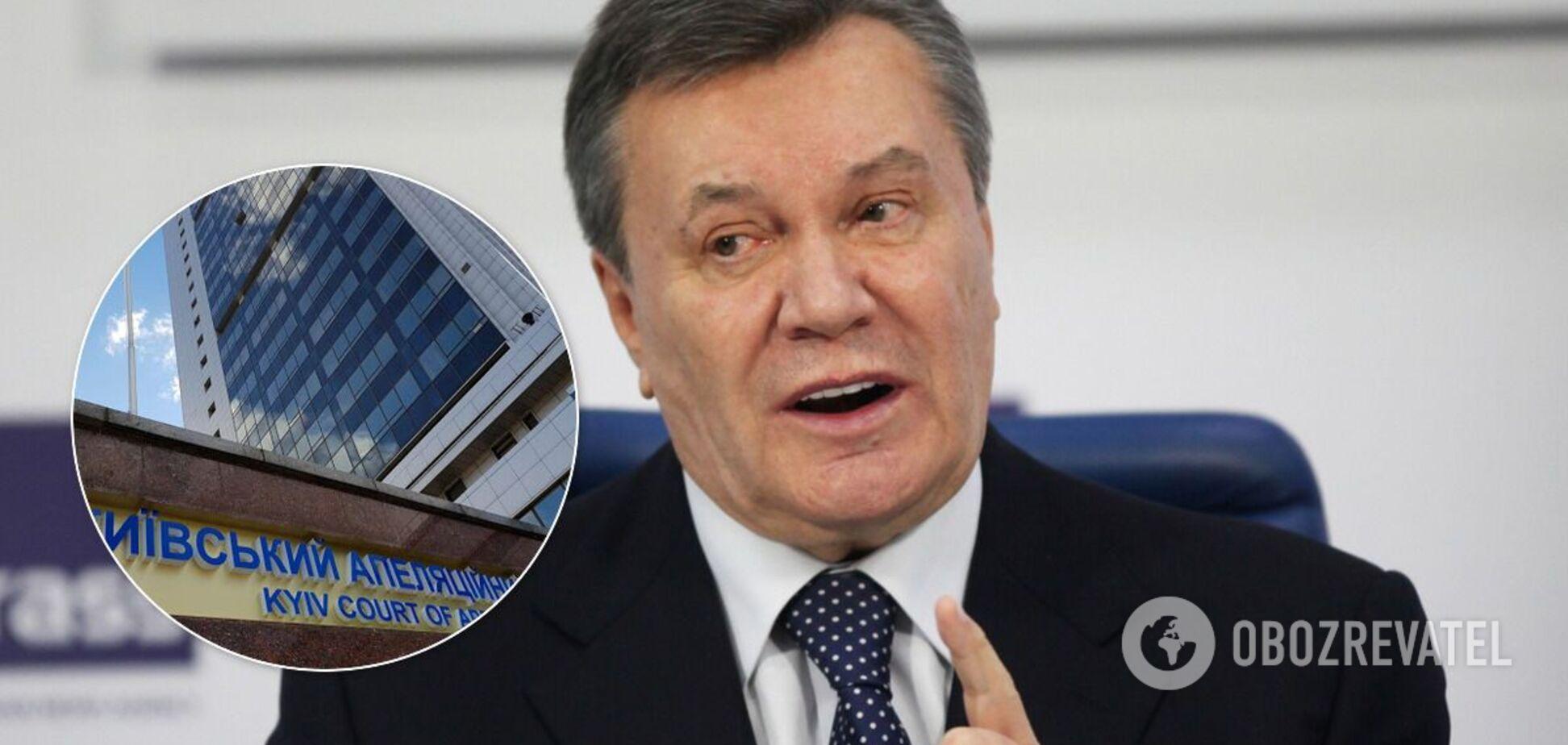 Суд, який скасував арешт Януковича, пообіцяв пояснити своє рішення