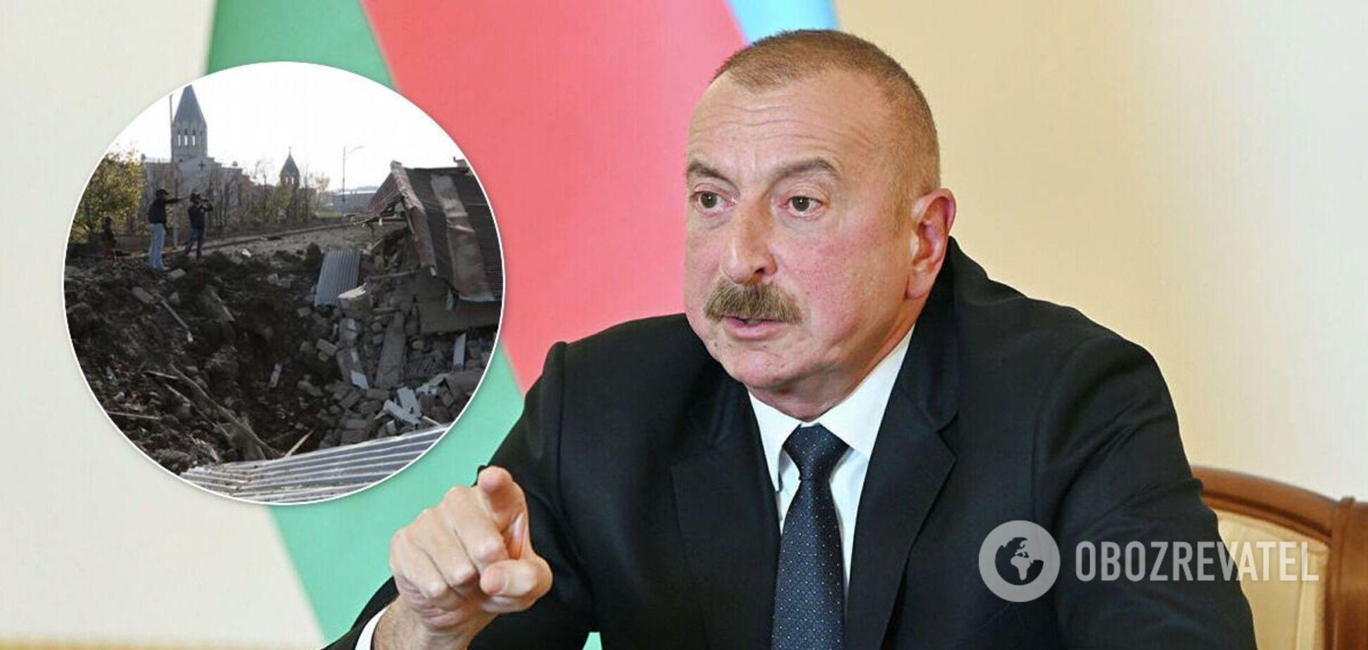 Алієв зажадав від Вірменії відшкодування збитків за 30 років війни в Карабасі