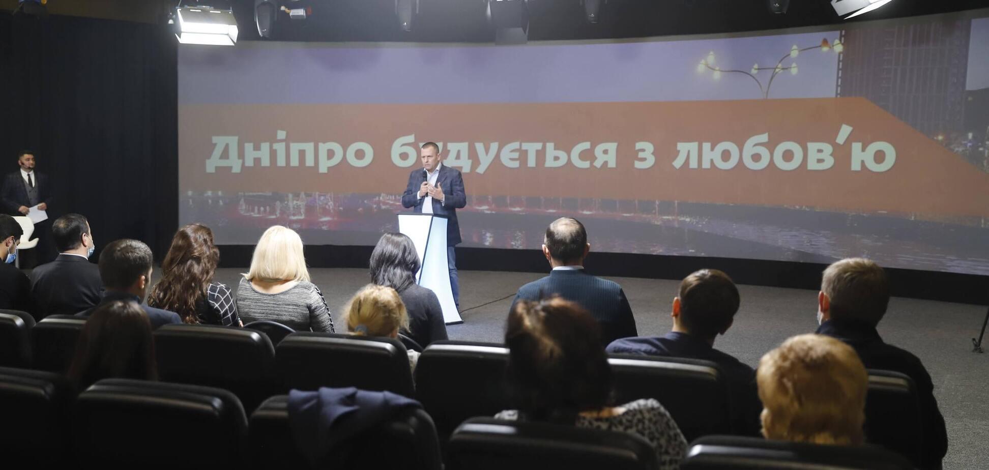 17 листопада у Дніпрі відбувся громадсько-політичний форум