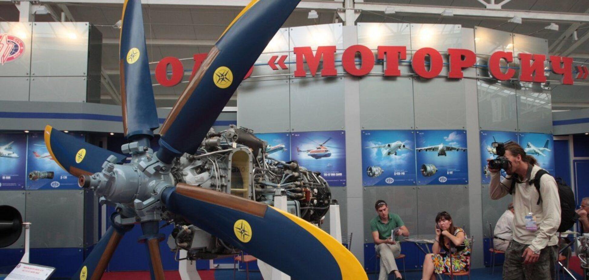 Акционеры 'Мотор Сичи' назвали состав нового набсовета, за который будут голосовать 31 января