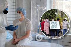 У Черкаській області лікарні переповнені, медики не справляються
