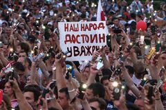 Протесты в Беларуси против режима Лукашенко продолжаются три месяца