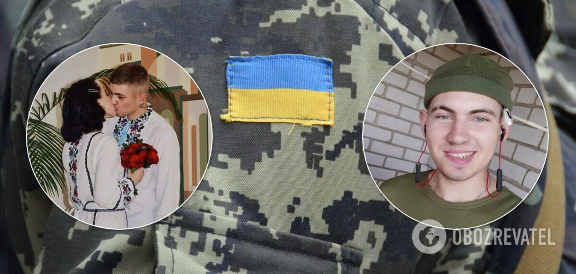 Убитому на Луганщине воину 80-й ОДШБр был 21 год