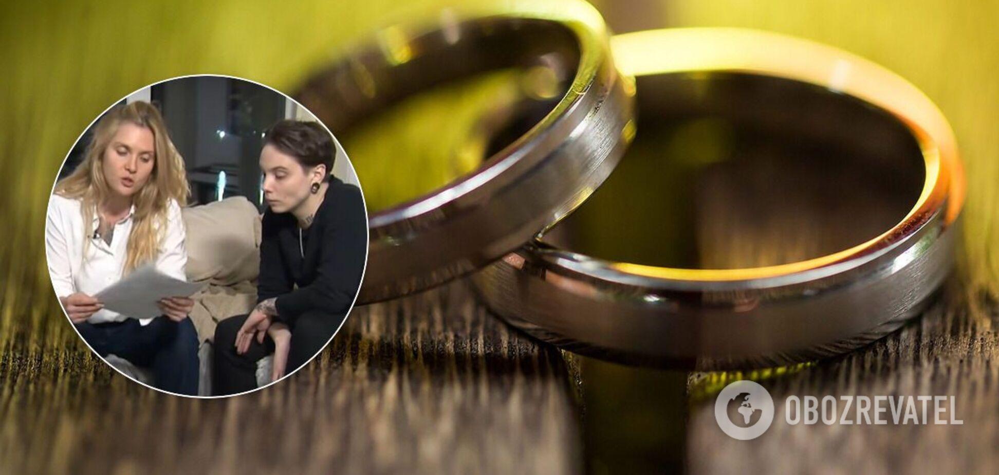 В Україні дівчата підписали договір про відносини