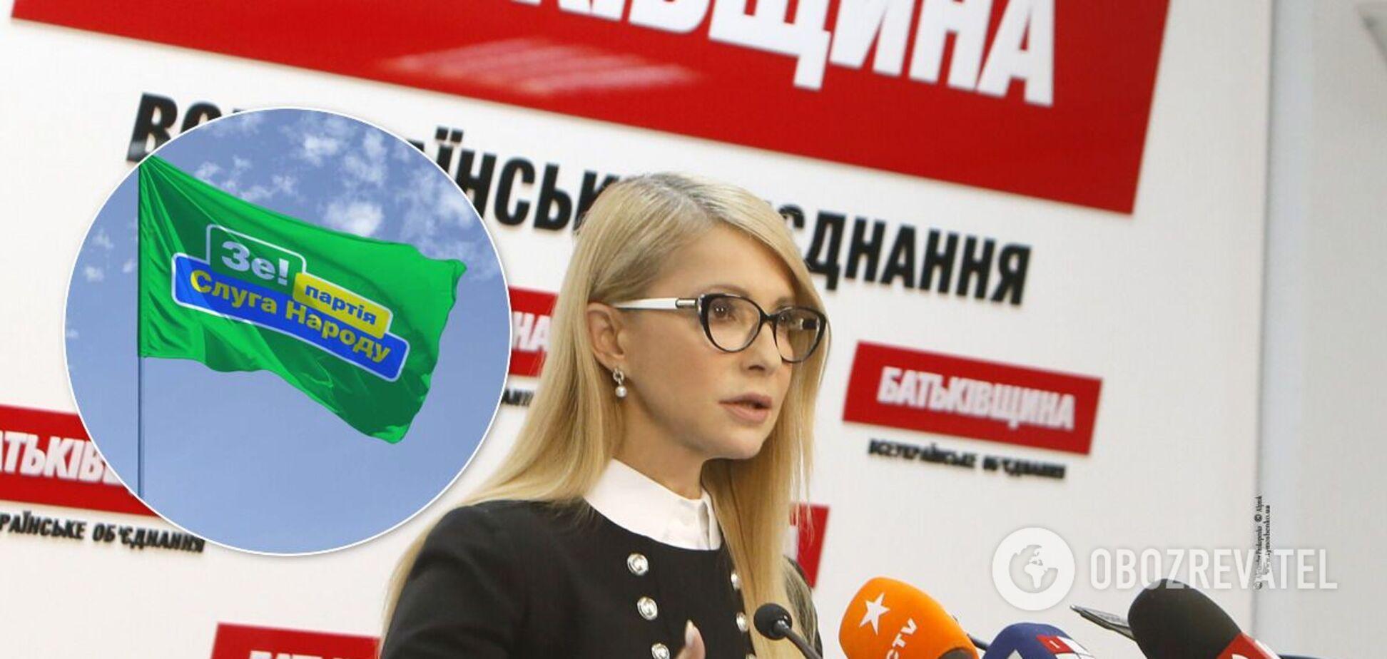 ЦИК официально подтвердила лидерство 'Слуги народа' и 'Батьківщини', – политолог