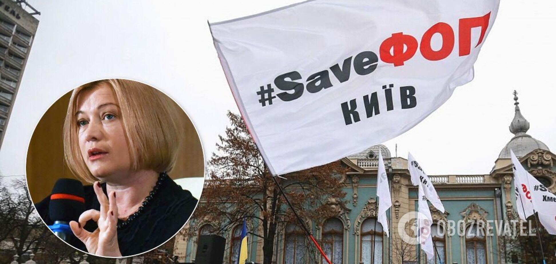 У Порошенко потребовали собрать Раду для урегулирования вопроса ФЛП и е-декларирования