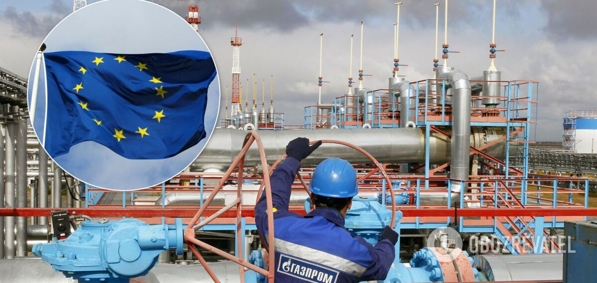 В ЄС почали постачати газ в обхід Росії: чим загрожує Кремлю