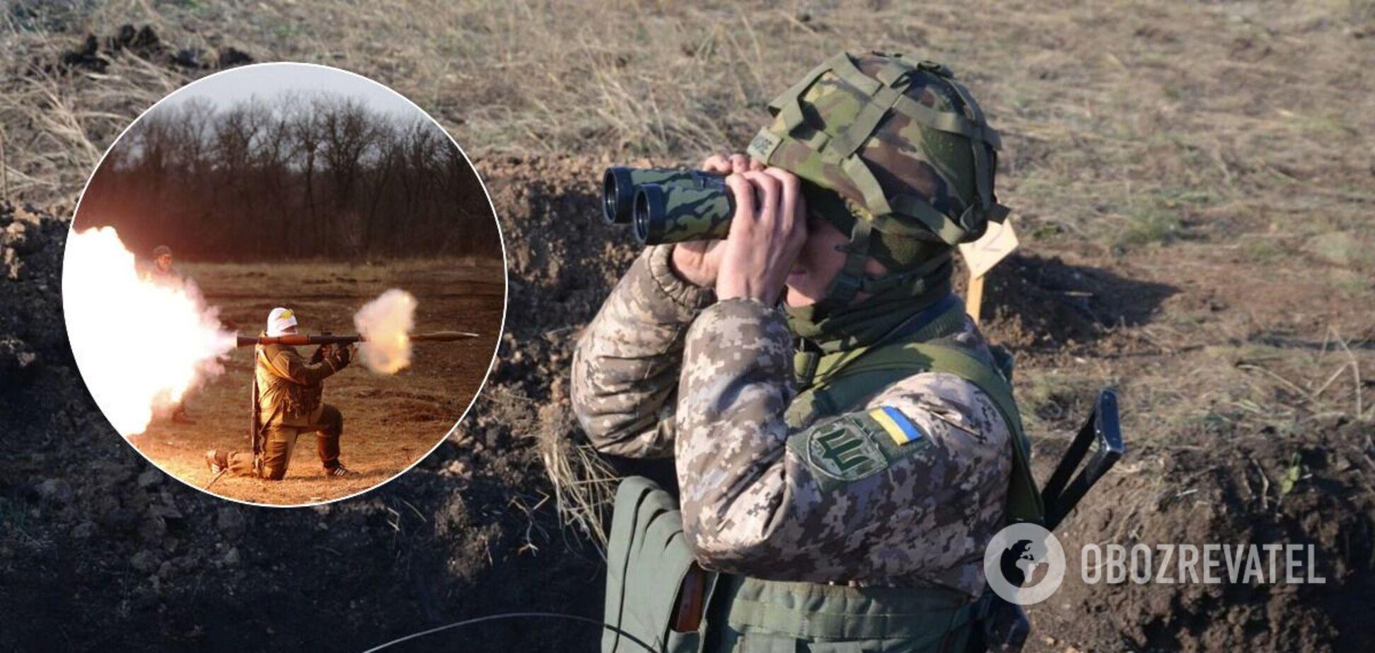 Терористи на Донбасі двічі обстріляли ЗСУ з гранатомета