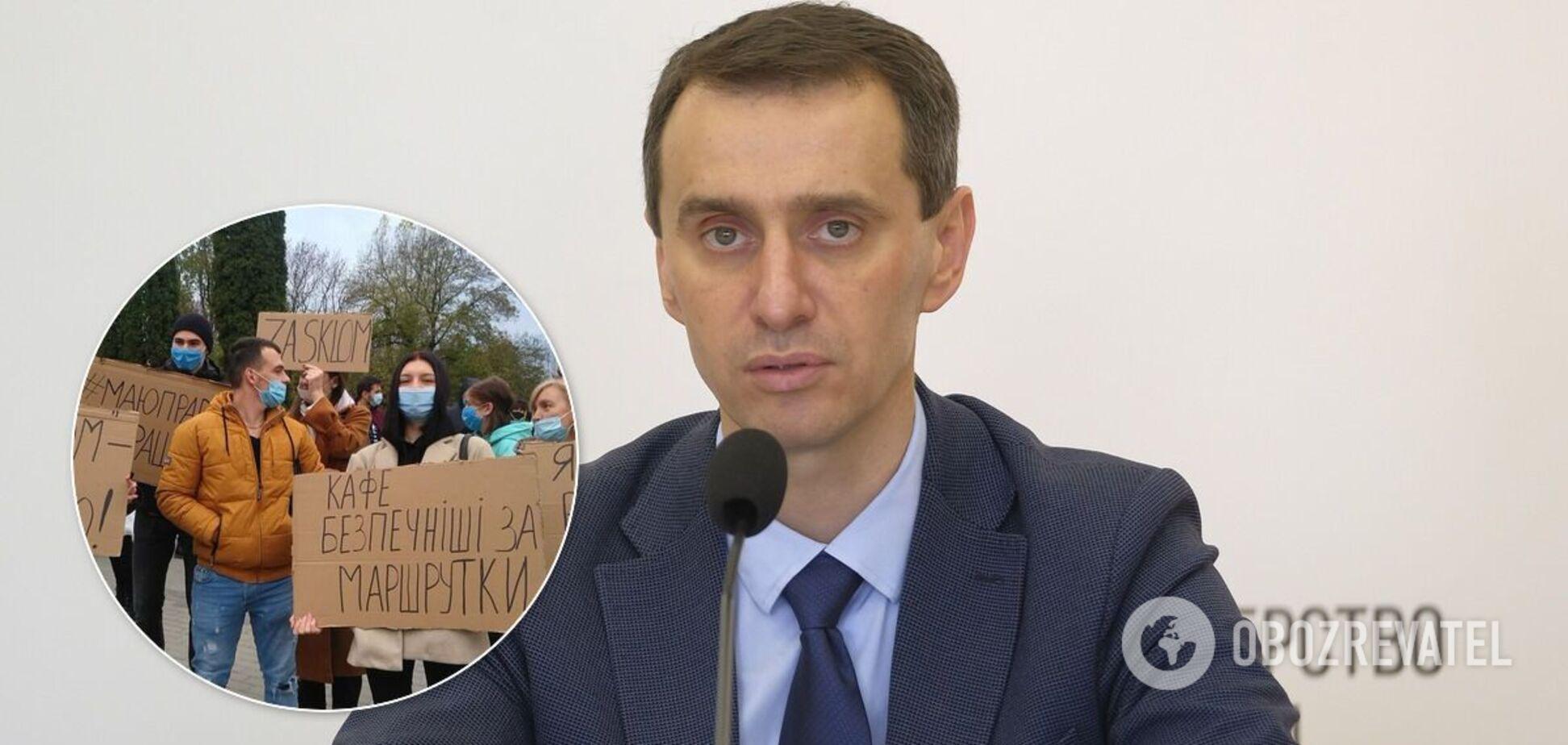 Ляшко рассказал об ожиданиях от карантина выходного дня