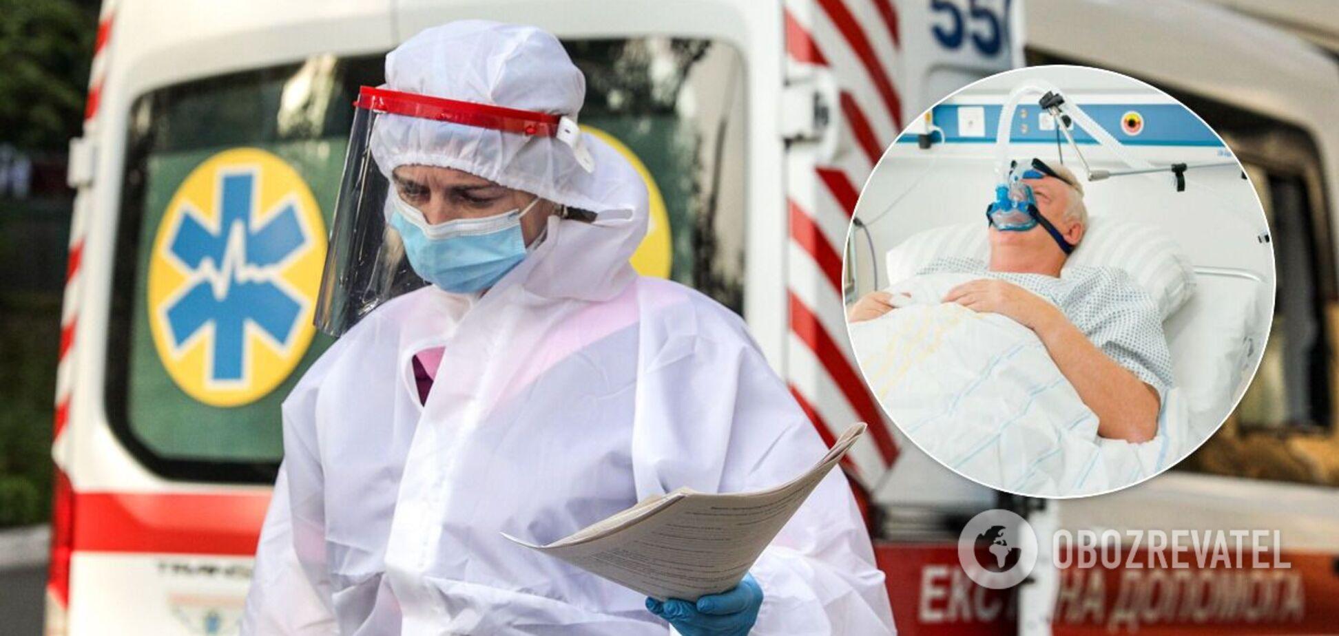 Украинец умер от коронавируса, отдав кислород сыну