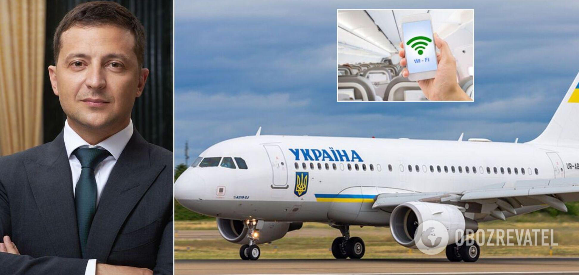 В самолете Зеленского установят интернет за 32 млн