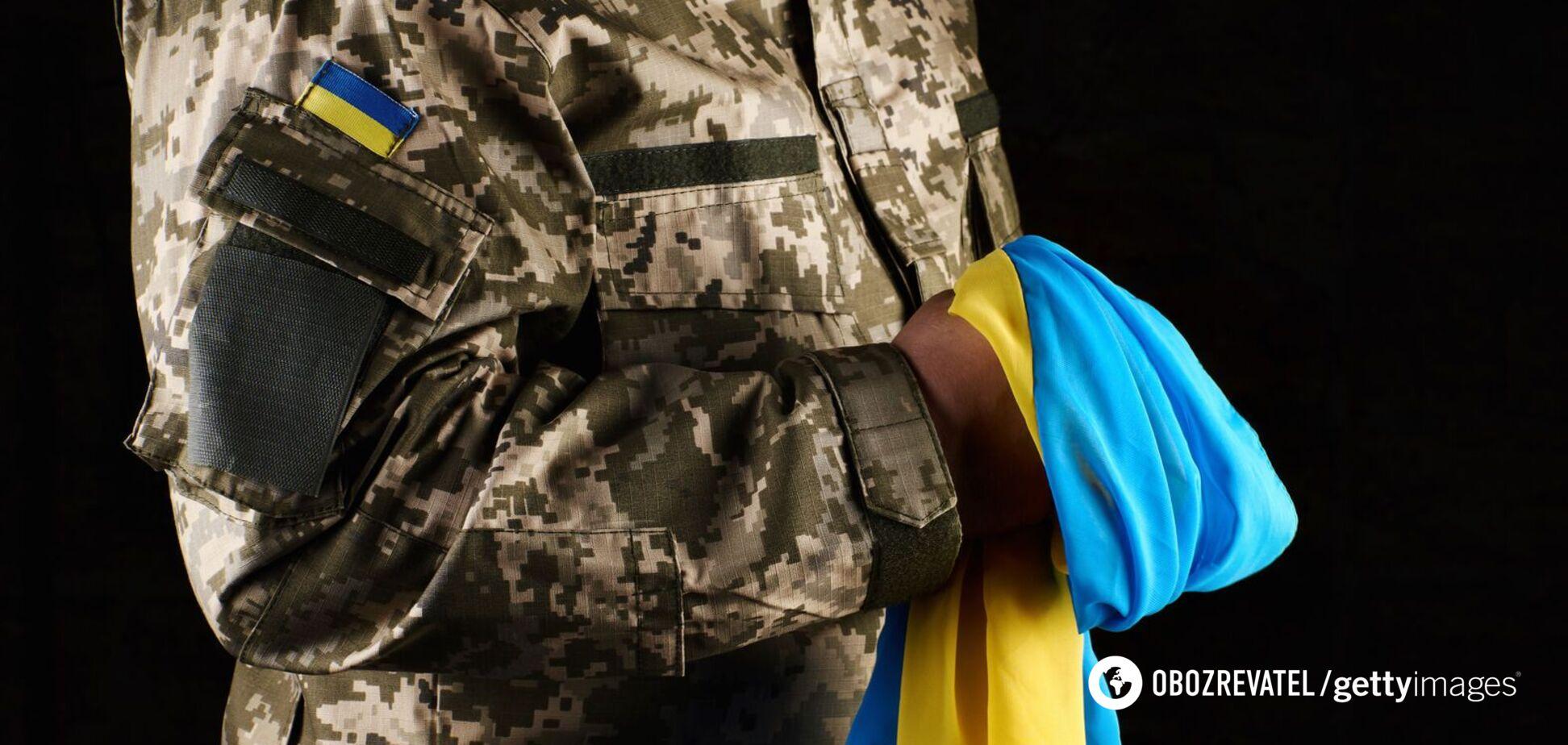 Образ ветерана війни в українському суспільстві