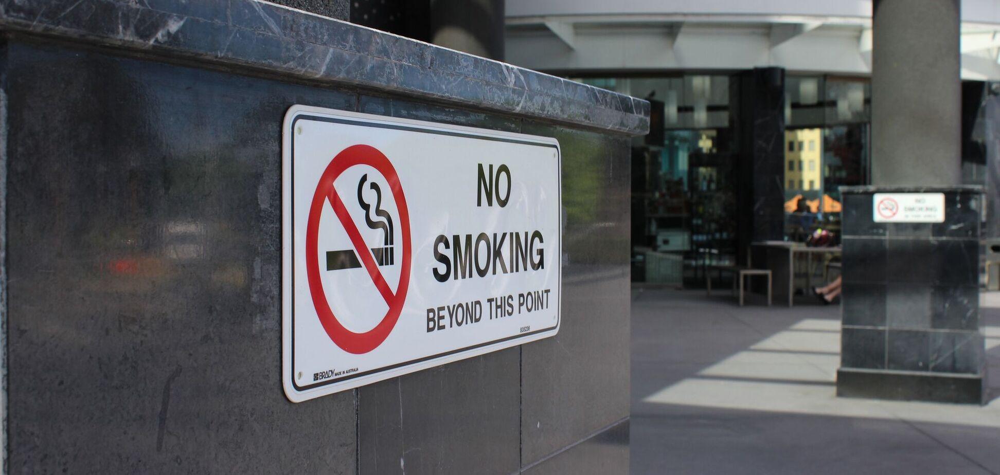 Международный день отказа от курения отмечается с 1977 года