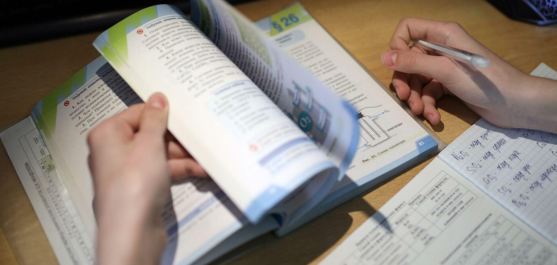 В учебнике по химии нашли псевдонаучные ляпы