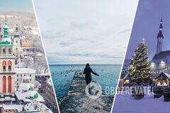 Куди поїхати на Новий рік в Україні: ТОП цікавих місць
