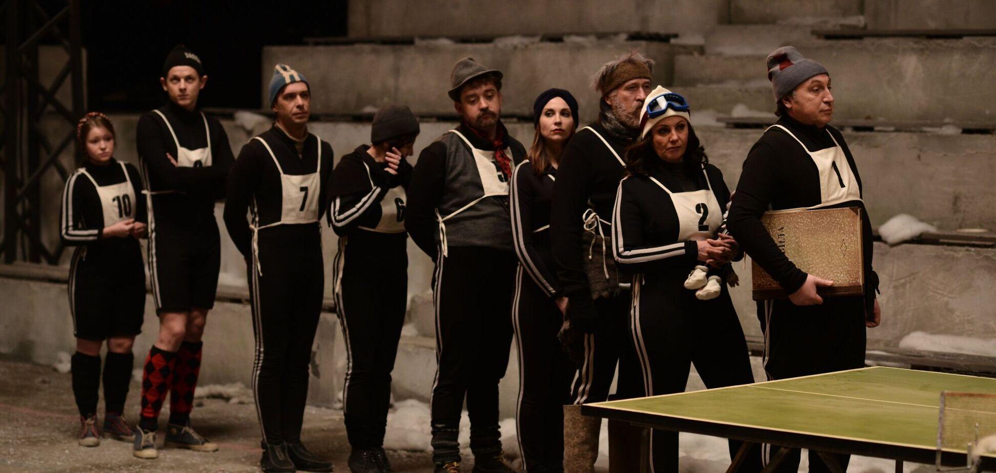 Кадр з фільму 'Номери'