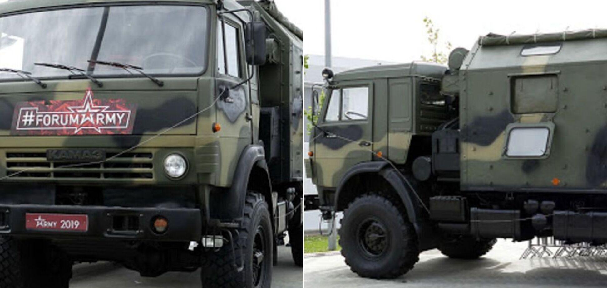 Российский комплекс 'Наводчик-2'
