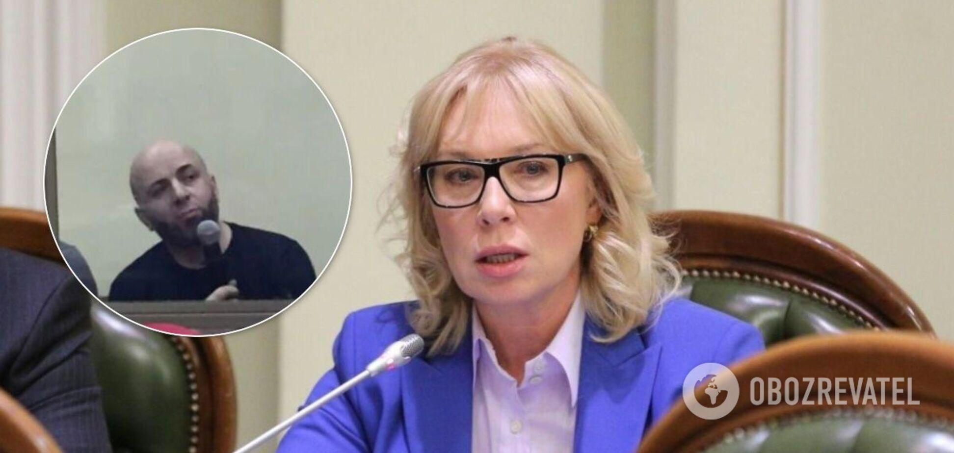 Денисова зажадала надати допомогу Абдуллаєву