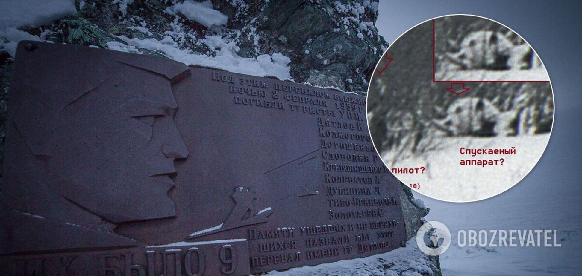 Блогер нашел 'доказательства' связи гибели группы Дятлова с НЛО. Фото и видео