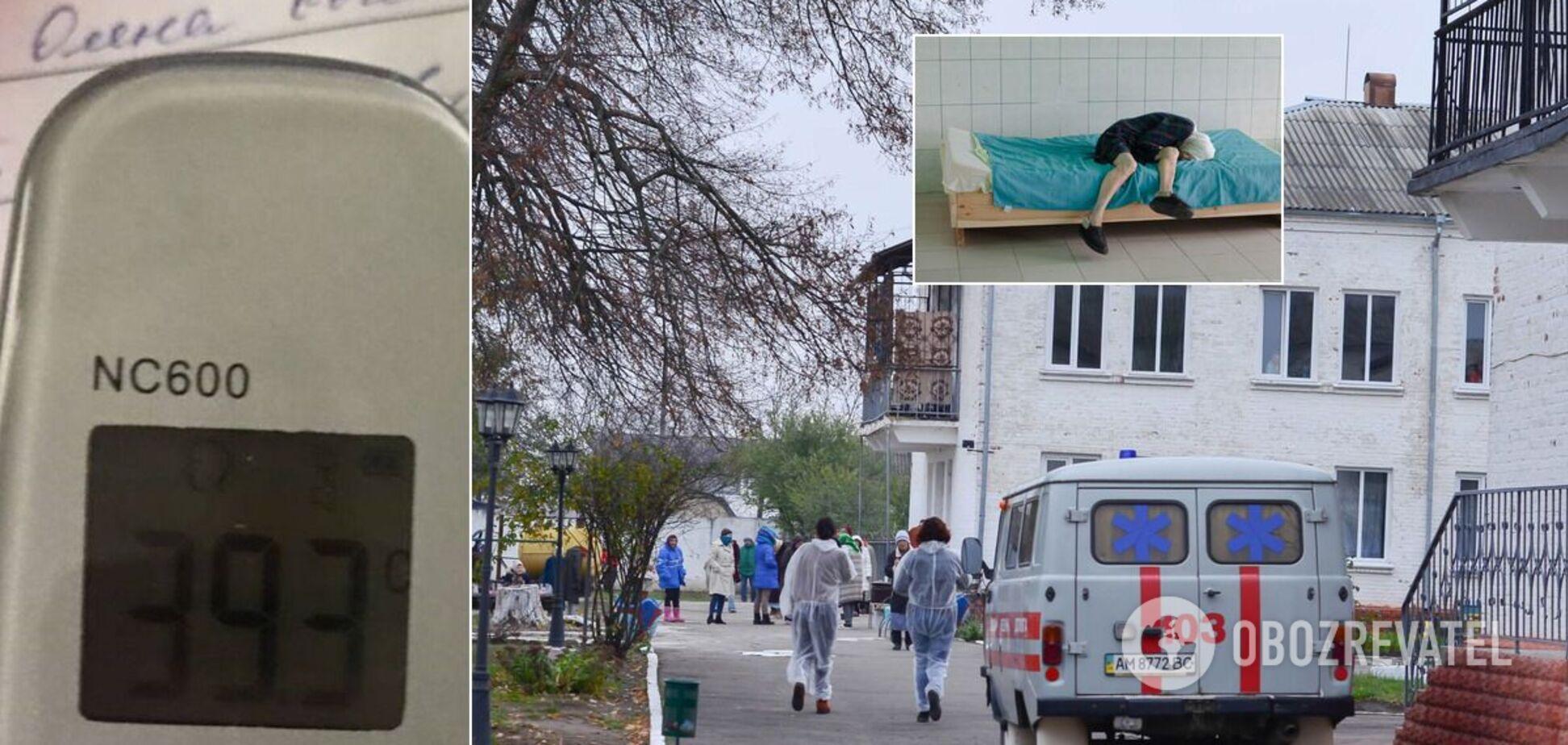 На Житомирщині від COVID-19 померла підопічна інтернату: в закладі відмовлялися викликати їй швидку