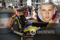 Ивана Горошко похоронили на Лычаковском кладбище во Львове