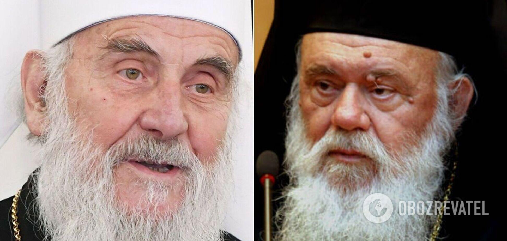 Патріарх Іриней і архієпископ Ієронім
